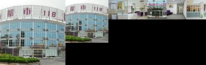 City 118 Linyi Huangshan