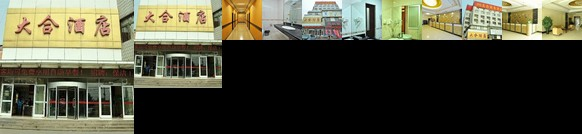 Dahe Business Hotel Linyi