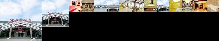 Linyi Hotel Development Zone