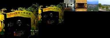 Maquan Hostel