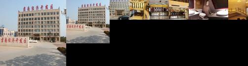 Huangguan Mingzhu Hotel