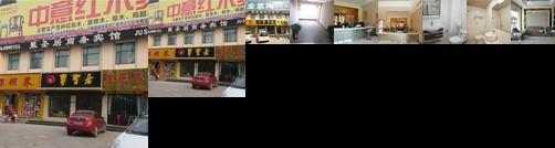 Jushengju Business Hotel Yinan Lishan Road