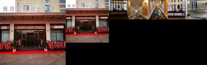 Shimao City Hotel