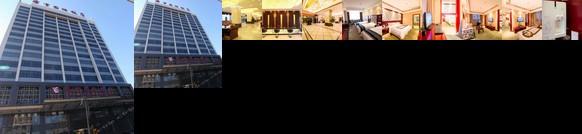 Keguan International Hotel