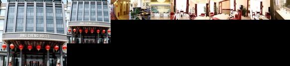 Jing Cheng Hotel Chengde