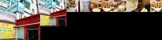 Mingyuan Gediao Business Motel