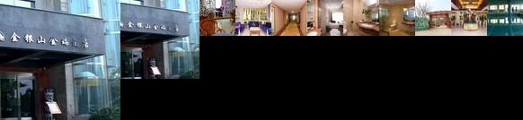 Jinyinshan Jinrui Hotel