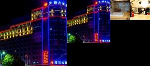 Jinpingguo Hotel