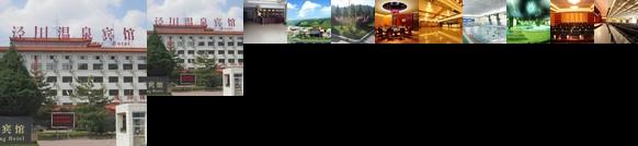 Wenquan Hotel Pingliang