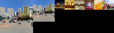 Xing Guang Hotel Fuxin