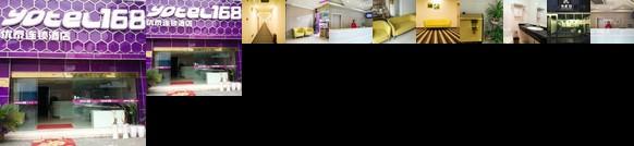 Zhengtai Express Hotel