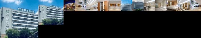 City Comfort Inn Shantou Railway Station