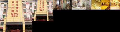 Jinxiu Xiangjiang Hotel