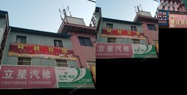 Shunyue Hotel