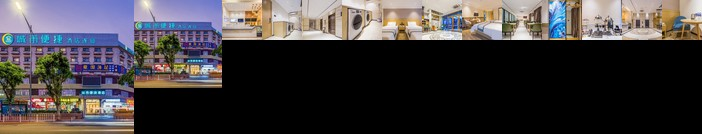 City Comfort Inn Xinshi Qifu Road Branch