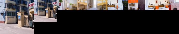 Mr Xin's Apartment @ Wudaokou III