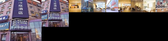Hanting Hotel Harbin North Station Jiangbei University Town