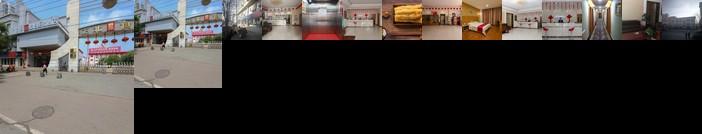 JUNYI Hotel Neimenggu Baotou Donghe District East Train Station