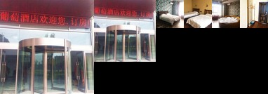 Grape Inn Yinchuan Zhenbeibao Branch
