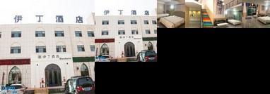 Yiding Hotel Zhongwei