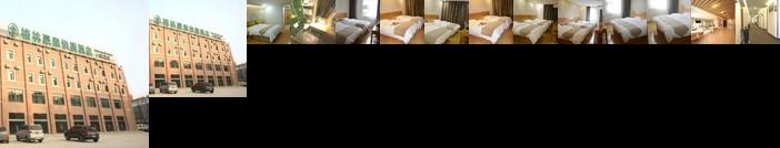 GreenTree Inn Anqing Wangjiang County Lantian Road Yiheyuan Express Hotel