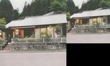 Minshuku Komatagawa
