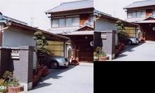 Ryokan Eirakuya