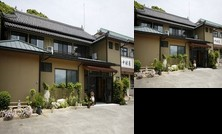 RYOKAN Nakamuraya Inn Fukui