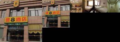 Super 8 Qinhuangdao He Ping Da