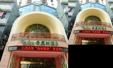 Vatica Changping East Guoxin Garden