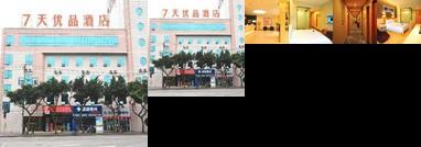 7 Days Premium Chongqing Da Zu Hong Sheng Square Branch
