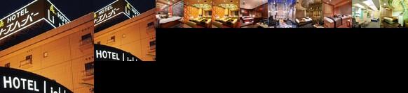Hotel Lieb Haber