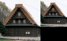Gassho Cottage Kokoan