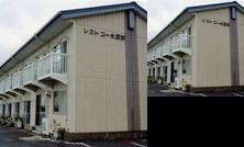 Rest Corp Nishihama