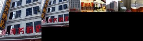 Longxiang Business Hotel Yinchuan