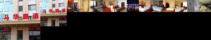 Yinchuan Zhihuiyunlian Hotel