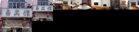 Liyuan Hotel Longyan