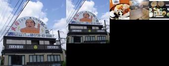 Inn in Shirahama inn Shirahama station-5