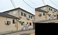 Business Hotel Yadokari