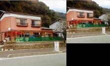 Rider House & Guesthouse Raruku