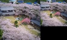 Oukai Villa Izumi