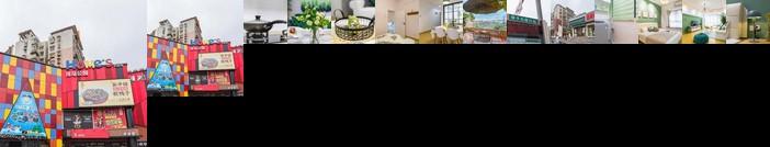 Changsha Tianxin Xinkaipu Locals Apartment 00154030
