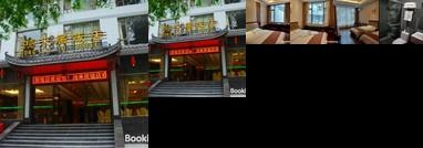 Yicheng Emeishan Forest Wellness Hotel