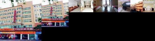 Thank You Hotel Dongguan