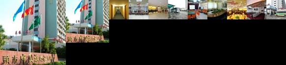 Shantou Overseas Chinese Hotel Shantou
