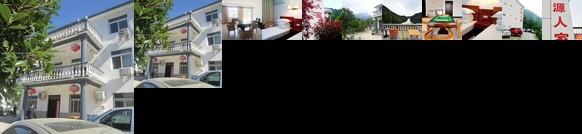 Tianzhu Mountain Taoyuan Travel Hotel Anqing