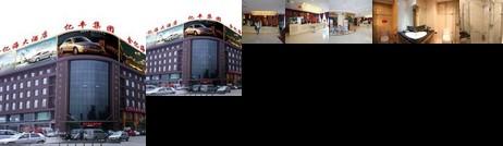 Jinyihai Hotel
