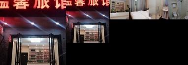 Wenxin Hostel Hefei