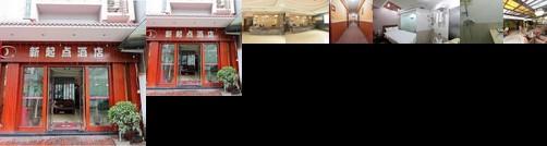 Xinxidian Hotel