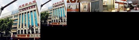 Fengyuan Hotel Dongguan